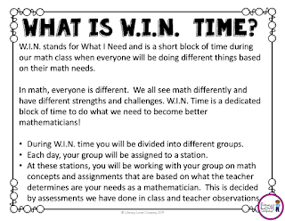 Thinking about starting a W.I.N. block in your classroom?  A perfect way to differentiate in the classroom and engage math learners.  Join Literacy Loves Company as she shares tips, advice, and free downloads to help you get started!