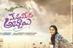 Meda Meeda Abbayi 2017 Telugu Movie Watch Online