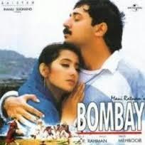 Tu Hi Re of A.R. Rahman Piano Notes From Bombay