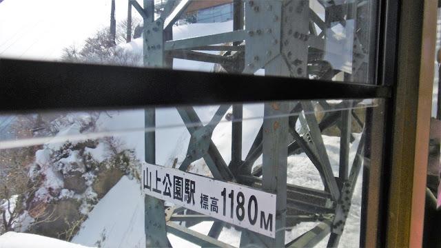 三重県 御在所ロープウェイ 樹氷 氷ばく