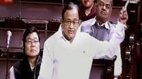 p chidambaram image speeking in parliament