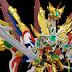 P-Bandai: SD Legend BB Victory Daishogun - Release Info
