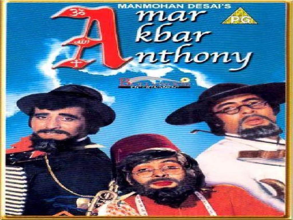 Amar akbar anthony (2018) | amar akbar anthony telugu movie | amar.