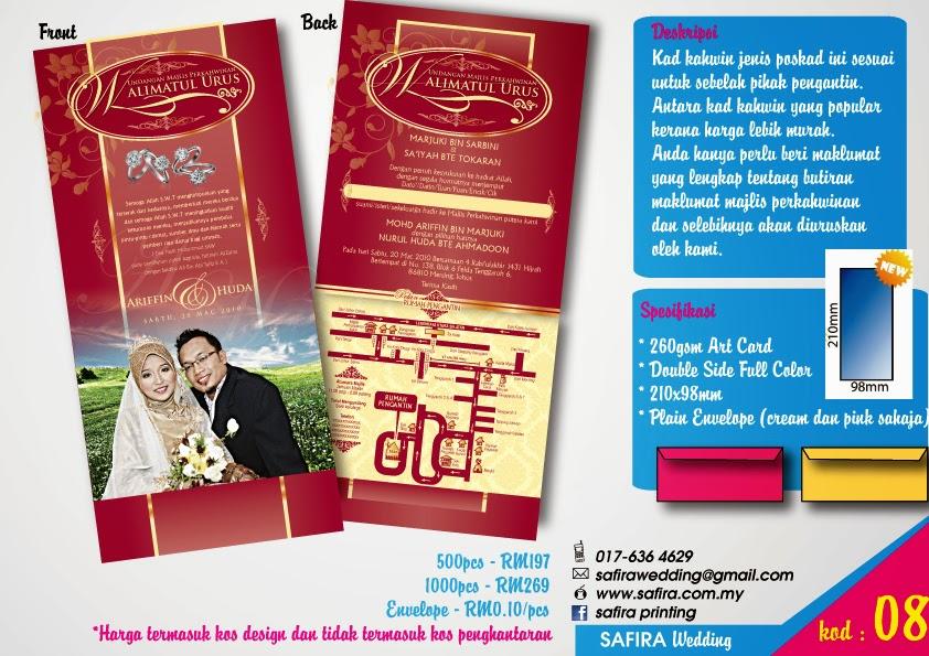Kad Kahwin Ready Made Safira Murah Tak Perlu Bayar Kos Design Lekat Lekit Story