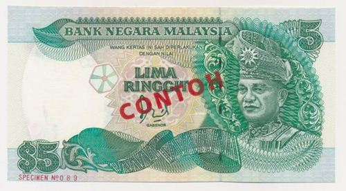 Danger Awaits For Bnm Personnel Specimen Banknotes Exhibition Lunaticg Coin