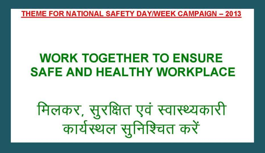 Hindi safety slogan industrial download gambar