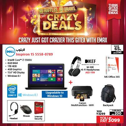 Emax Bundle Craze at Gitex Shopper 2015- Get Free Beats