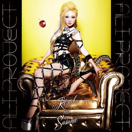 ALI PROJECT - Keraku no Susume [FLAC   MP3 320 / CD]