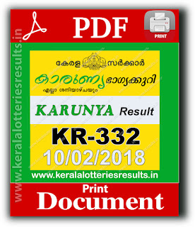 kerala lottery result 10.2.2018, kerala lottery result 10-02-2018, karunya lottery kr 332 results 10-02-2018, karunya lottery kr 332, live karunya lottery kr-332, karunya lottery, kerala lottery today result karunya, karunya lottery (kr-332) 10/02/2018, kr332, 10.2.2018, kr 332, 10.2.18, karunya lottery kr332, karunya lottery 10.2.2018, kerala lottery 10.2.2018, kerala lottery result 10-2-2018, kerala lottery result 10-2-2018, kerala lottery result karunya, karunya lottery result today, karunya lottery kr332, keralalotteriesresults.in-10-2-2018-kr-332-karunya-lottery-result-today-kerala-lottery-results, keralagovernment, result, gov.in, picture, image, images, pics, pictures kerala lottery, kl result, yesterday lottery results, lotteries results, keralalotteries, kerala lottery, keralalotteryresult, kerala lottery result, kerala lottery result live, kerala lottery today, kerala lottery result today, kerala lottery results today, today kerala lottery result, karunya lottery results, kerala lottery result today karunya, karunya lottery result, kerala lottery result karunya today, kerala lottery karunya today result, karunya kerala lottery result, today karunya lottery result, karunya lottery today result, karunya lottery results today, today kerala lottery result karunya, kerala lottery results today karunya, karunya lottery today, today lottery result karunya, karunya lottery result today, kerala lottery result live, kerala lottery bumper result, kerala lottery result yesterday, kerala lottery result today, kerala online lottery results, kerala lottery draw, kerala lottery results, kerala state lottery today, kerala lottare, kerala lottery result, lottery today, kerala lottery today draw result, kerala lottery online purchase, kerala lottery online buy, buy kerala lottery online