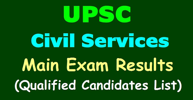 UPSC Civil Services Main Exam Results