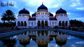 Tempat wisata Terpopuler di Aceh