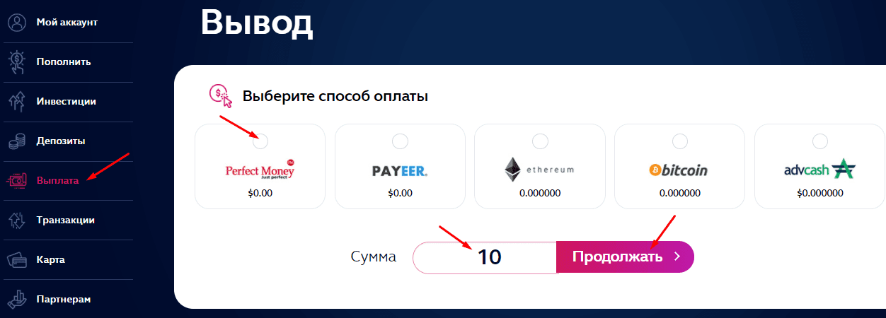 Регистрация в Roitastic Finance 5