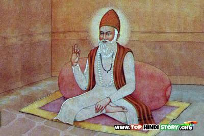 Kabir das Ke Bhajan