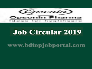 Opsonin  Pharma Limited MPO Job Circular 2019