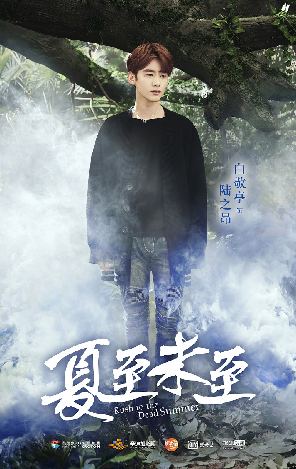 Chinese chen in pain addiction 2 - 3 7