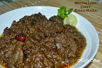 kaleji recipe| indian mutton curry recipe| Mutton Liver Curry|mutton liver recipe| beef liver recipes|  mutton liver recipes| Eid ul Azha recipes| Kaleji Masala| kaleji recipes| Kaleji Gurday recipe| Kaleji fry|