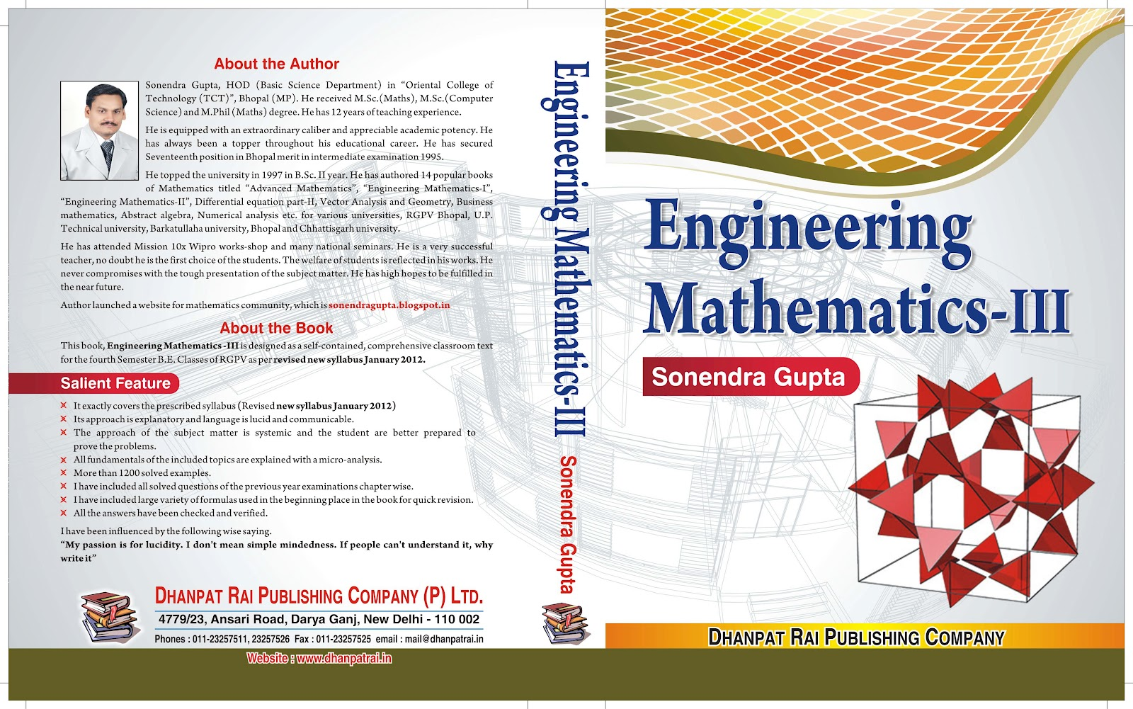 engineering mathematics 1 book written by g balaji Engineering mathematics 2 by g balaji free pdf book engineering mathematics 2 by g balaji research disclaimer the following post was written by me as a.