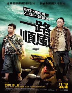 Ver Godspeed (Yi lu Shun Feng)  (2016) película Latino
