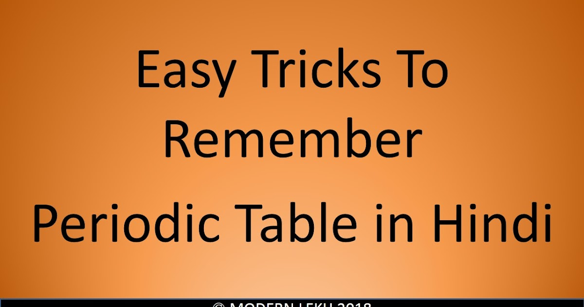 Periodic table memorize easily with hindi rhymes urtaz Images