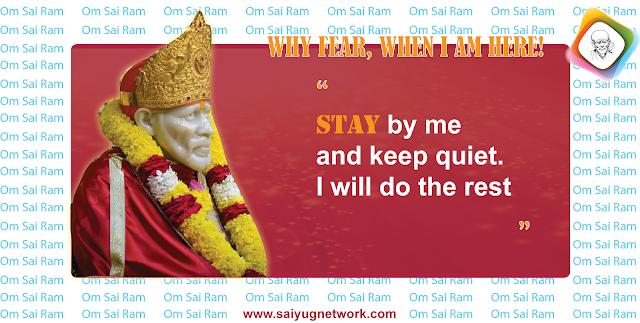 Om Sairam Please Bless Us Always - Anonymous Sai Devotee