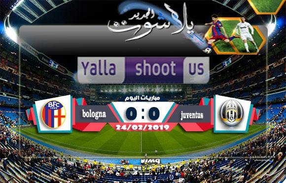 اهداف مباراة يوفنتوس وبولونيا اليوم 24-02-2019 الدوري الايطالي