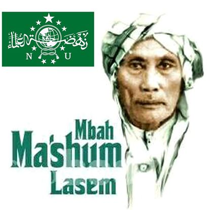 Guru Mulia Mbah Makshum Lasem: Siapa yang Benci NU, berarti Membenciku