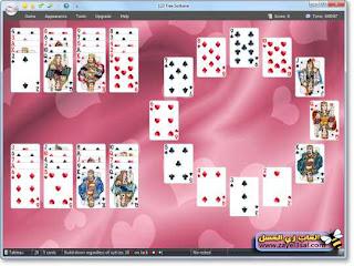 تحميل لعبة 123 free solitaire