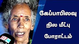 Keppapilavu Land Reclaim Protest | IBC Tamil Tv