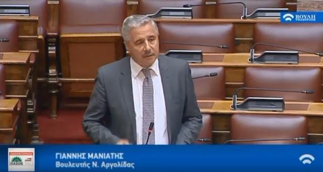 Καταπέλτης ο Γ. Μανιάτης στη Βουλή προς τον Αποστόλου  για την αποκοπή ρεύματος στους ΤΟΕΒ και τις αποζημιώσεις ΕΛΓΑ για χαλάζι