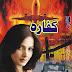 Kaffara Novel by Tariq Ismail pdf download
