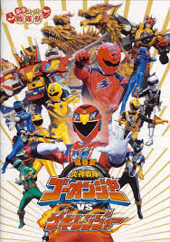 Ninpuu Sentai Hurricanger Shushutto The Movie -  2013 Poster