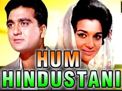 Chhodo Kal Ki Baaten Kal Ki Baat Puraani Lyrics from Hum Hindustani