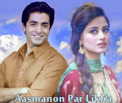 'Aasmano Pe Likha' Upcoming Rishtey Tv Serial Wiki Story|Cast|Title Song|Timings