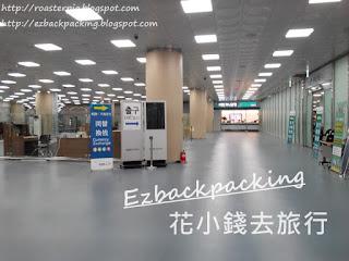 韓國機場兌換心得