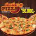 Promo Domino's Pizza New Peri Peri Pizza Harga Mulai Rp 56.000