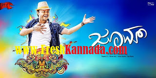 Zoom Kannada Movie Songs