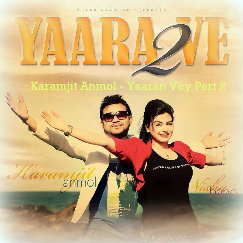 Download Yaari Singles Mp3 Songs By Sharan Kaur Mp3 Songs: Upcoming New Movie