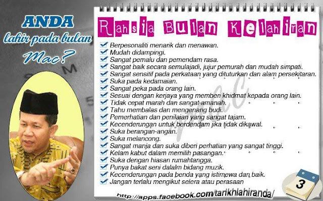 Rahsia Kelahiran Anda Mengikut Bulan Oleh Dato Dr Hj Mohd Fadzilah Kamsah Lyssa Faizureen