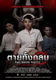 The Snow White (2015)
