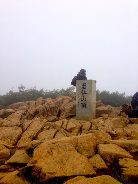 至仏山頂上の標高は2,281m