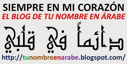 frases para tatuajes en letras arabes