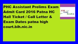 PHC Assistant Prelims Exam Admit Card 2016 Patna HC Hall Ticket / Call Letter & Exam Dates patna high court.bih.nic.in