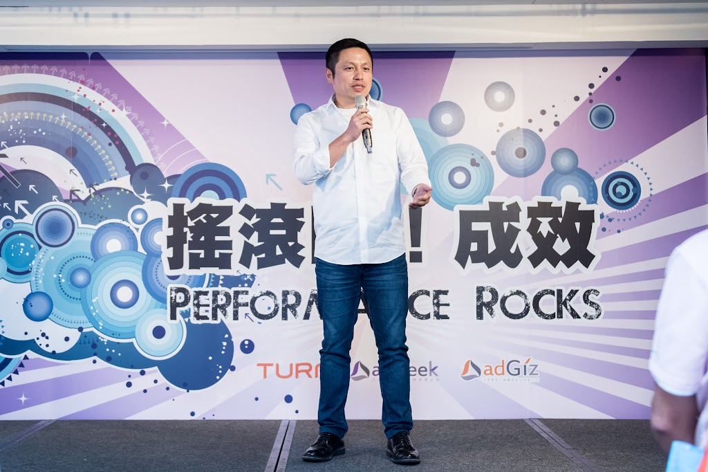 RTB新品三連發,前Yahoo總經理陳建銘也宣布參戰