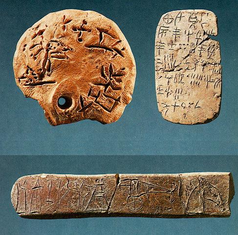 11 Tulisan Kuno yang Belum Terpecahkan Sampai Sekarang 11 Tulisan Kuno yang Belum Terpecahkan Sampai Sekarang 10
