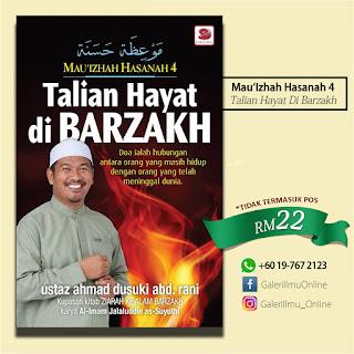 http://galeriilmuonline.blogspot.com/2017/11/mauizhah-hasanah-4-talian-hayat-di.html