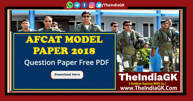 AFCAT Model Question Paper PDF Free Download 2018