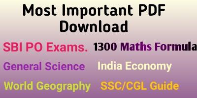 Job Exams : Most Important PDF Book Download - GK SOLVE read