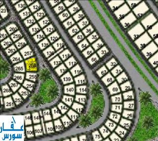 ارض للبيع فى التجمع الخامس جنوب طريق السويس 718 متر بسعر 5690000 جنية بالقاهرة الجديدة
