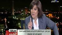 برنامج صالة التحرير مع عزة مصطفي 6-5-2017
