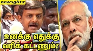 Thirumurugan Gandhi FIERY Speech at BJP | Cauvery Issue